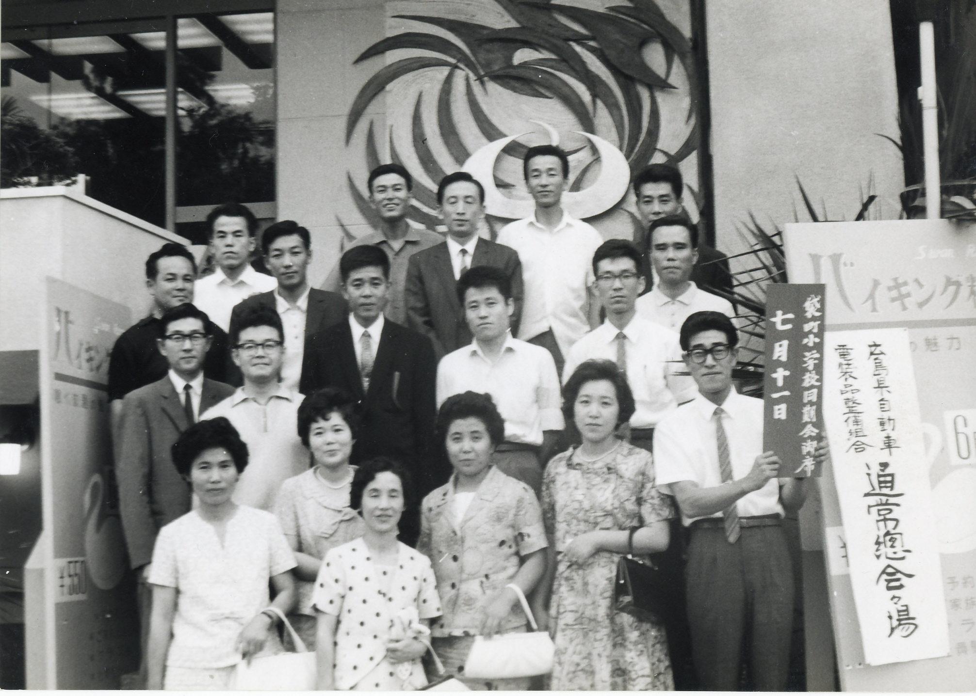 被爆50周年慰霊祭